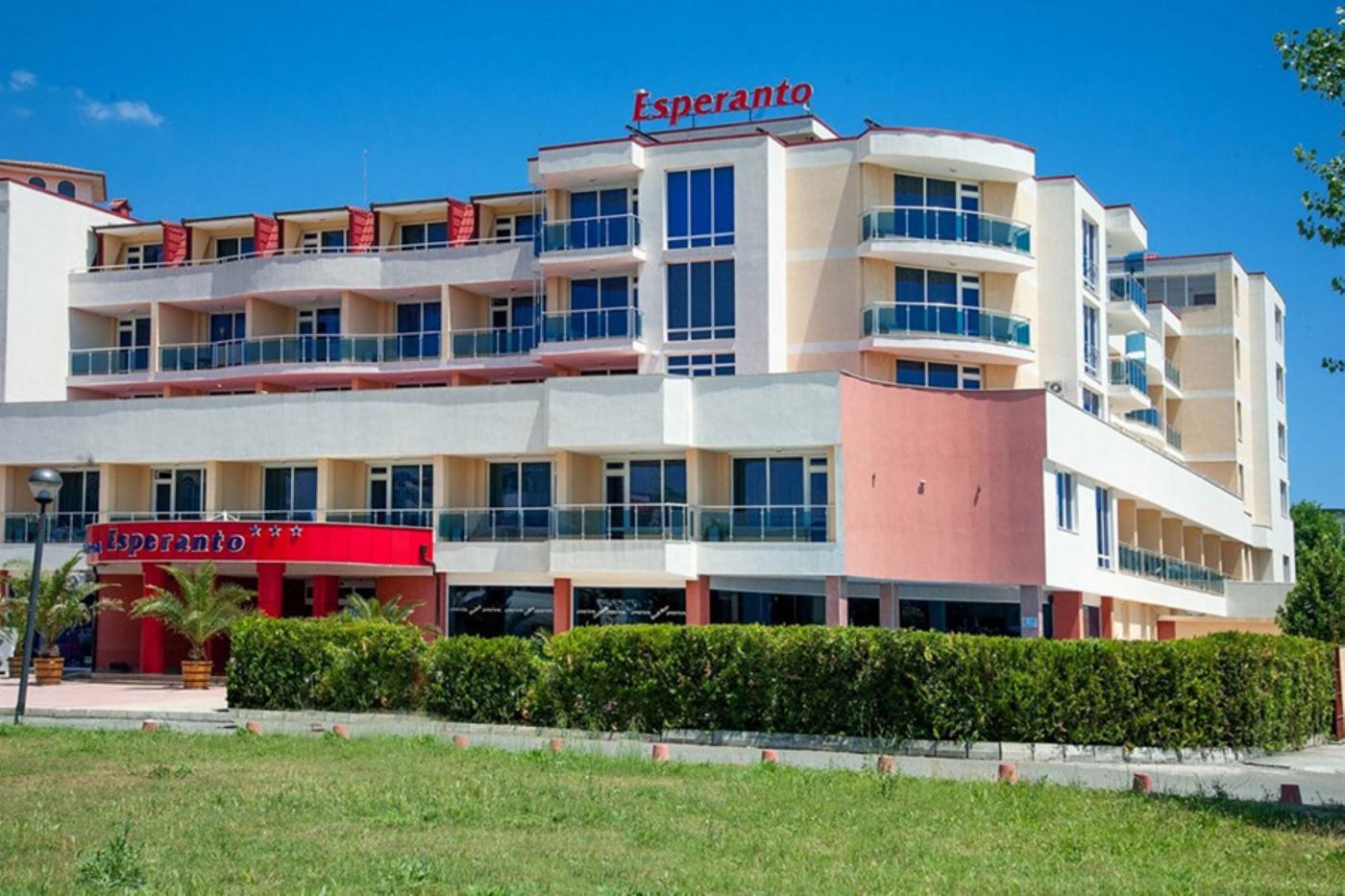 Esperanto Апарт-отель