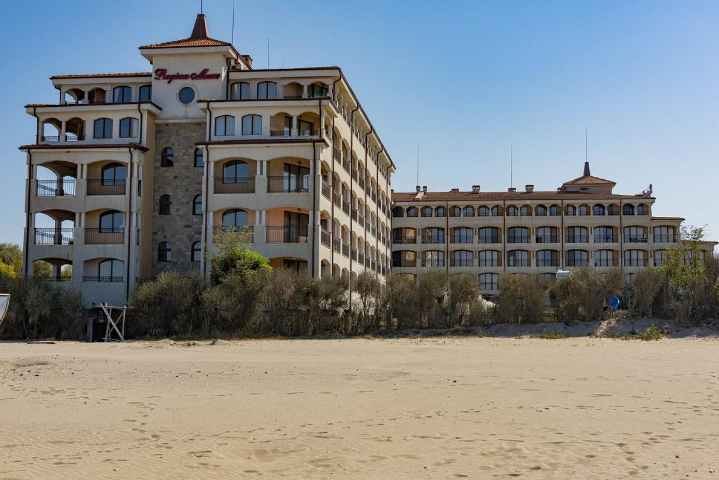Regina Mare Апарт-отель